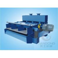 Buy cheap Screen Equipments  TGZX VIBRATING SCREEN product