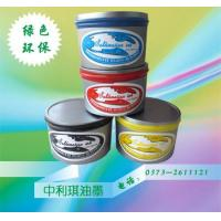 Buy cheap offset sublimation oil ink in peru product