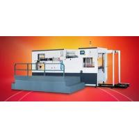 Buy cheap Automatic Die-cutting & Creasing Machine product