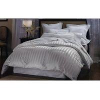Buy cheap 1200 Thread Count California King Size Siberian Goose from wholesalers