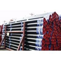 Buy cheap High Pressure Pipe for Fertilizer Equipment product