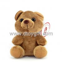 Buy cheap Plush Wild Animals Bear product