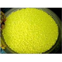 Buy cheap sulphur product