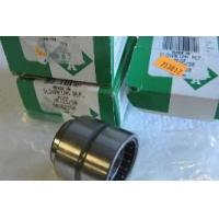Buy cheap Needle Roller bearings NSK RNA6907 needle bearings machined outer ring product