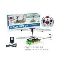 China Micro Mosquito Helicopter wholesale
