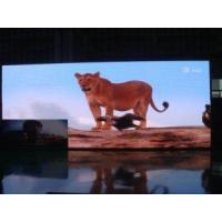 Buy cheap P7.62 full color led display indoor SMD 3in1 with CE&RoHS product