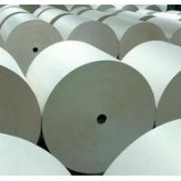 newsprint paper,china supplier of newsprint paper