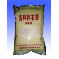 Buy cheap Dental gypsum(Gypsum powder) product