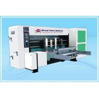 Buy cheap SQMK Series High Speed Rotary Die-Cutting Machine from wholesalers
