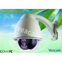 Buy cheap Corrosion - resistant High Speed Dome Camera of AC 24V 36W product