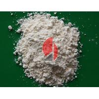 Buy cheap Rubber Accelerator DCBS(DZ) product