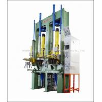 Buy cheap Hydraulic Double-mold Tire Shaping and Curing Press product
