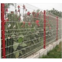 Buy cheap Garden Fencing product