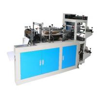 Buy cheap Disposable Glove Making Machine product