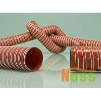 Buy cheap ventilationhose WH00394(280 C,2 layers Silicon-coated) product