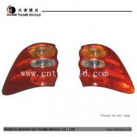 Auto Lamp Mould Tail lamp mould