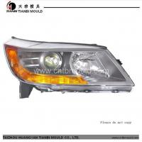 Buy cheap Auto Lamp Mould Headlamp mould product