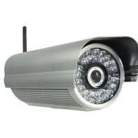 Buy cheap Outdoor IP Camera 1.0Mega pixel E-112MW product