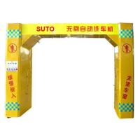 Buy cheap Vehicle Washing Machine Products Automatic Touchless Car Washing Equipment product
