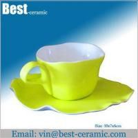 Buy cheap Ceramic cup&saucer ceramic breakfast cup and saucer product