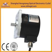 Buy cheap S65F-T series (incremental type) Rotary encoder from wholesalers