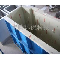 China Steel tank lined with PP wholesale