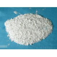 China LCD special chemicals Pharmaceutical grade calcium acetate wholesale
