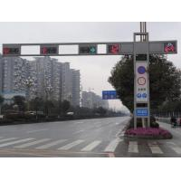 China Road Traffic Lights For Crossroads wholesale