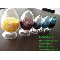 China Nano Zinc Oxide Antimicrobial Masterbatche , PET ABS PP Plastic Masterbatch wholesale