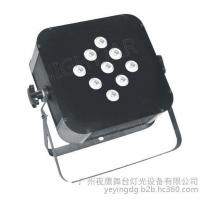 China 9pcs three in 1 led flat par light with battery operating wholesale