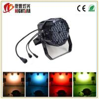 China 54pcs waterproof battery operated led par can wholesale