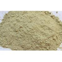 Buy cheap Onion Powder from wholesalers