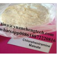 China Supply Chlorpheniramine Maleate (Chlortrimeton) CAS: 113-92-8 wholesale