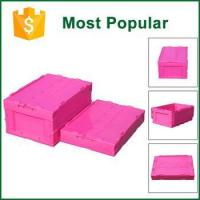 China 60L 530x365x326mm Durable Foldable Container Box Plastic Crate For Supermarket wholesale
