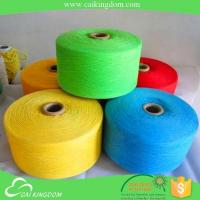Buy cheap Ne 20/2 dyed cotton polyester blended yarn weaving home textile fabric product