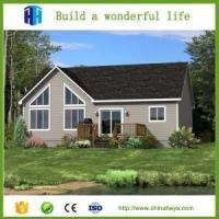Buy cheap Oem Prefabricated home china, Oem Prefab labor house manufacturer product