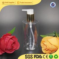 Buy cheap 2016 Top quality Plastic Spray Perfume Bottle For Perfume product