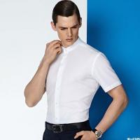 Buy cheap Men's shirt work clothes custom product