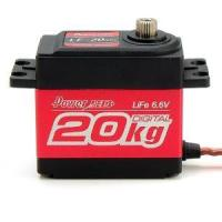 Buy cheap Servo Motor from wholesalers
