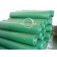 Buy cheap Tarpaulin from wholesalers