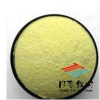 Buy cheap Preservatives CAS No:6381-77-7;7378-23-6 from wholesalers