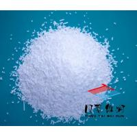 Buy cheap Preservatives CAS No:110-44-1 from wholesalers