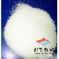 Buy cheap Preservatives CAS No:62-54-4 from wholesalers