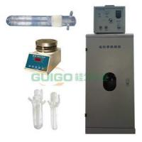 Buy cheap GG-GHX-I-Photochemical reaction device product