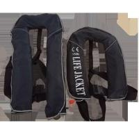 Buy cheap Kids' inflatable life jackets from wholesalers