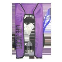 Buy cheap Neck inflatable life jacket/ life jackets fishing from wholesalers
