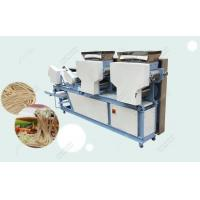 China Customized Noodle Machine|Chow Mein Making Machine on sale
