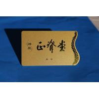 Buy cheap Gold at The End Shaped Card from wholesalers