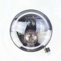 China Headlight lens for big power motor LED bulbs 5.75 inch harley LED lights on sale