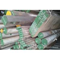 Buy cheap ASTM A36 FORGED MILD/ CARBON STEEL BAR product